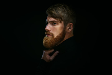 Guy with beard thoughtful, pensive, charming, looking forward Tr