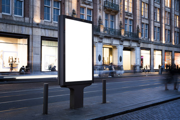 Digital outdoor advertising kiosk