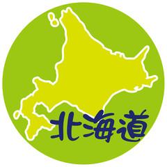 「北海道 イラスト」の画像検索結果