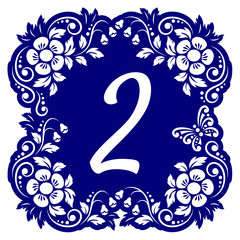 Laser cutting numbers template. Openwork card with flowers, leaves, buds, swirls, butterfly. Carved edges and digit 2 in middle. 1:1 ratio, square size 15*15 sm default. Vector illustration.