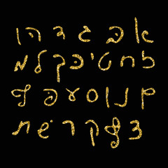 Hebrew alphabet. Uppercase font. Hand drawing. Golden font Hebrew. Vector illustration