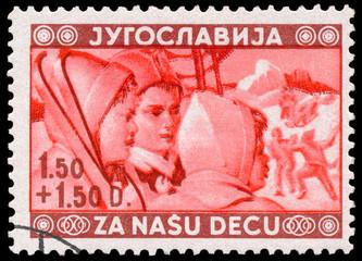 Stamp printed in Yugoslavia shows children