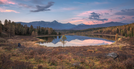 Mirror Surface Lake Early Sunset Wide Angle Autumn Landscape With Mountain Range On Background