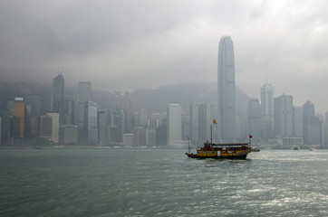 Ship sailing in the waters of the Kowloon Bay in Hong Kong.