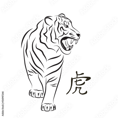 78e602f6a1f5f Illustration of angry tiger. Tribal art. Black tattoo. Silhouette of tiger  head. Tiger black and white vector illustration. Isolated.