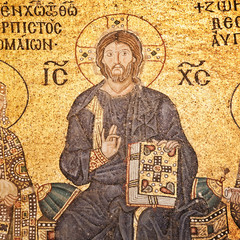 Jesus Christ mosaic at Hagia Sophia