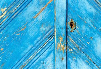 Fragment Ozdobnych Drzwi