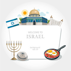 Israel background traditional