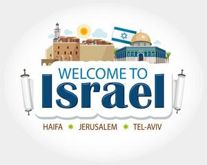 Israel header text sticker message haifa tel aviv jerusalem sight