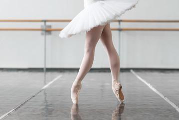 Female ballet dancer keep the rack