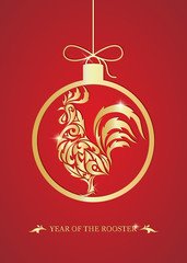 Happy New Year. Year of the rooster. Vector illustration.