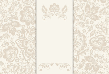 Invitation, anniversary card with label for your personalized text in shades of subtle off-whites and beige with a delicate floral pattern and frame in the background.