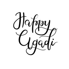 Happy Ugadi Hand Lettering Inscription for Greeting Card, Banner, Poster, Print, and web. Vector Illustration. Modern Calligraphy