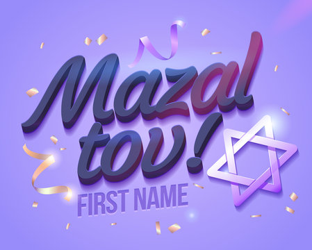 "Congratulations Bar Mitzvah card in Hebrew. For ""Mazel Tov!"" invitation design and greeting card in vector."