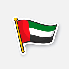 Sticker flag of the United Arab Emirates