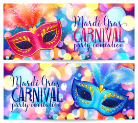 Set of Mardi Gras flyers and banners templates with carnival masks on bokeh lights background