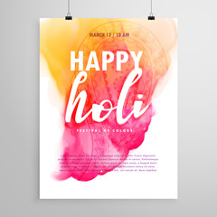 happy holi flyer design for party invitation