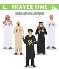 Prayer time. Different standing praying muslim arabic old and young people and mullah in traditional arabian clothes. Vector illustration.