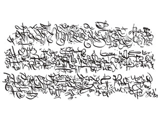 Unidentified Abstract Handwriting Arabic Scribble
