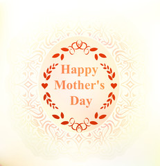floral patterned label happy mothers day card