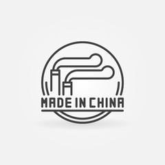 MADE IN CHINA concept icon