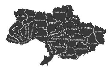Ukraine-map-with-labels-black