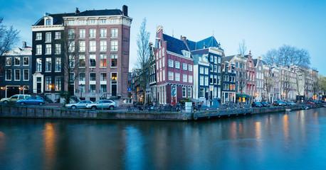 Canals Crossroads, Amsterdam