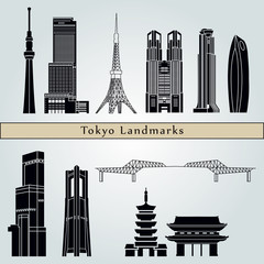 Tokyo V3 Landmarks
