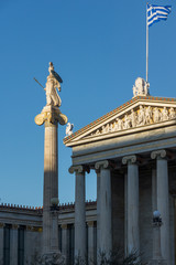 Athena statue in front of Academy of Athens, Attica, Greece