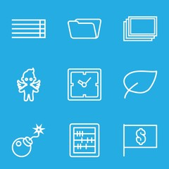 Set of 9 thin outline icons