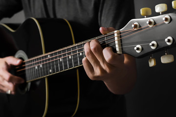 The guitar is a musical instrument