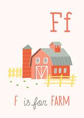 Cartoon farm building.