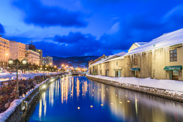 Fototapete - Otaru, Japan Winter Canal