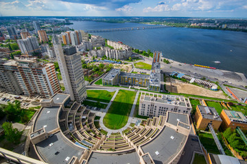 Fototapete - Aerial landscape view of the central part of the city Dnipro
