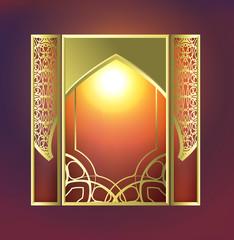 Eid Mubarak card template background