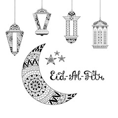 Vector Il Ration Eid Al Fitr