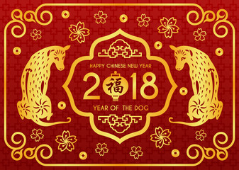 Happy Chinese new year 2018 card with Chinese word mean blessing in lanterns and twin Gold dog vector design