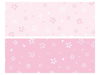 桜のバナー素材セット