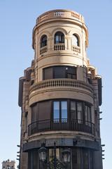 Salamanca (Spain): strange building