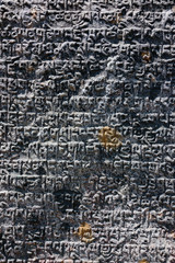 Ancient stones carved with the buddhist mantras near Khumjung - Nepal, Himalayas