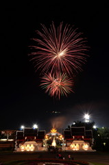 Thai government make a fireworks to celebrate in father's day of Thailand at Chiang Mai on 5 december 2013