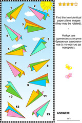 Visual puzzle with colorful paper planes: Find the two identical paper plane images (they may be rotated). Suitable both for children and adults. Answer included.