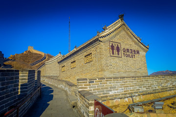 BEIJING, CHINA - 29 JANUARY, 2017: Walking around on the impressive great wall, beautiful sunny day, located at Juyong tourist site
