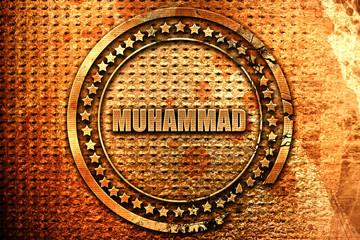 muhammad, 3D rendering, metal text