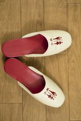 Typisch Japan: WC Schuhe