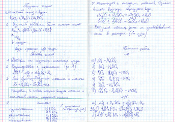recording in Russian, in a notebook on a chemistry lesson