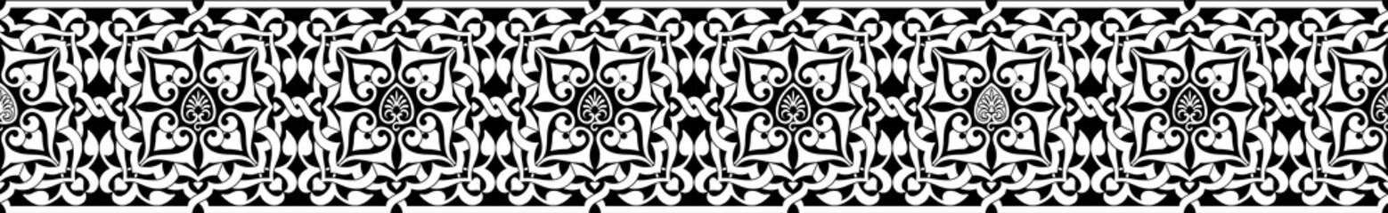 Arab Design. Islamic seamless pattern Vector.
