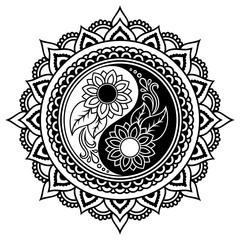 Yin And Yang Photos Royalty Free Images Graphics Vectors Videos
