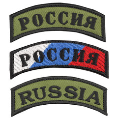 Russia patch, flag patch