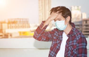 Sick man were medical mask,soft focus.